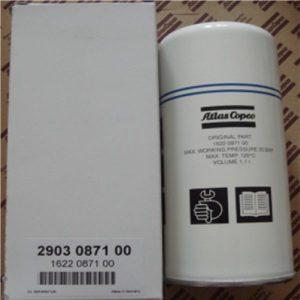ALTASCOPCO Air Oil Separator 1622087100