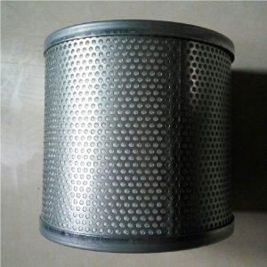 HITACHI Air Oil Separator 50533021