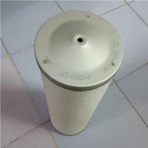 KOBELCO Air Oil Separator P-CE03-577