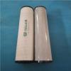 SULLAIR Oil Filter 02250139-996
